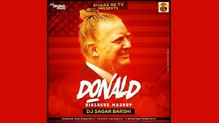 Donald Dialogue Mashup   गणपती स्पेशल   DJ SAGAR BARSHI   Khaas Re TV