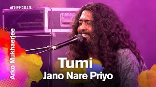 Tumi Jano Na (তুমি জানো না) | Arko Mukhaerjee | Dhaka International FolkFest 2015