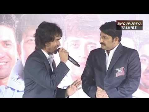 Dinesh Lal Yadav Ccl Party video