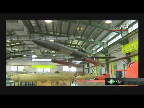 "Iran unveils ""Karrar"" a long range bombing drone - 22 August 2010"