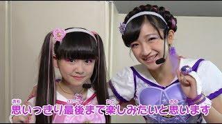 魔法×戦士 マジマジョピュアーズ! 第24話