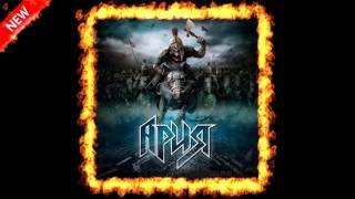 Ария - Время Затмений