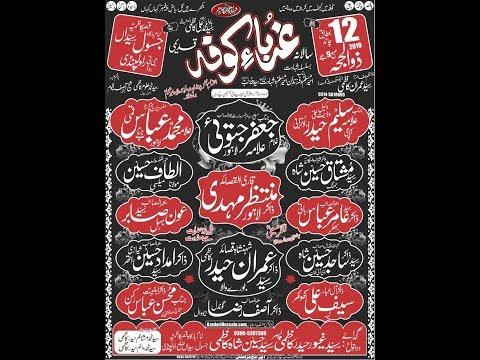 Live Majlis 12 Zilhaj Jasol Syedan rawalpindi  2019