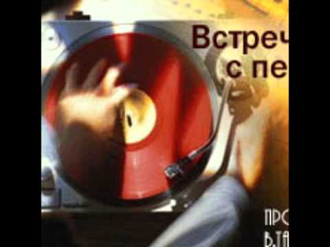 Встреча с песней 1989 № 536 - YouTube