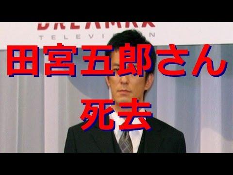 田宮五郎の画像 p1_16