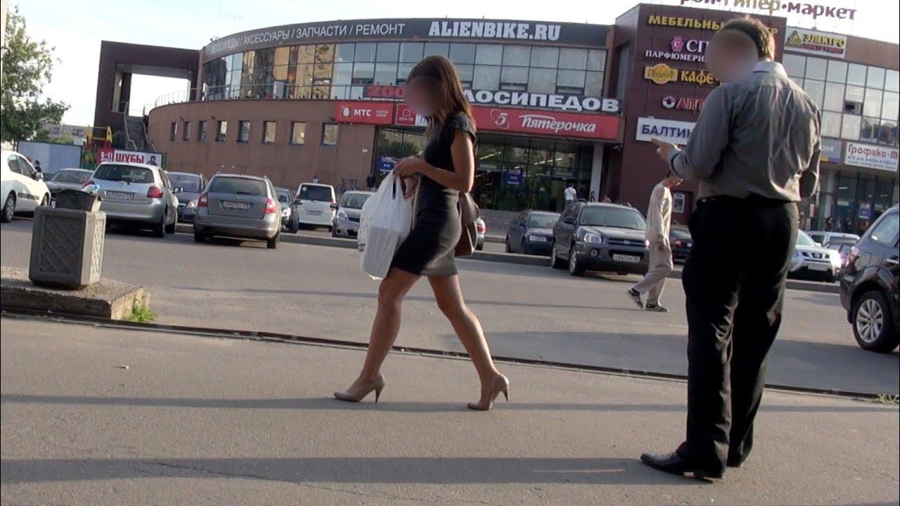 Русский знакомства на улице 8 фотография