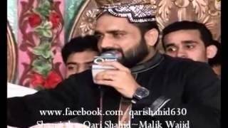Rab jane te Hussein jane Qari Shahid Mehmood Qadri