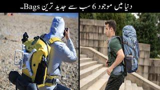 Dunia K 6 Jadeed Tareen Bags | دنیا میں موجود جدید ترین بیگ | Haider Tech