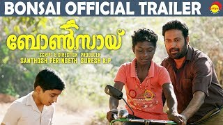 Bonsai official Trailer HD | New Malayalam Film | Santhosh Peringeth