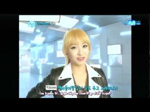 (Arabic Sub) Mnet Wide Entertainment News f(x) Part1