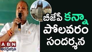 Andhra BJP president Kanna Lakshminarayana visits Polavaram Project