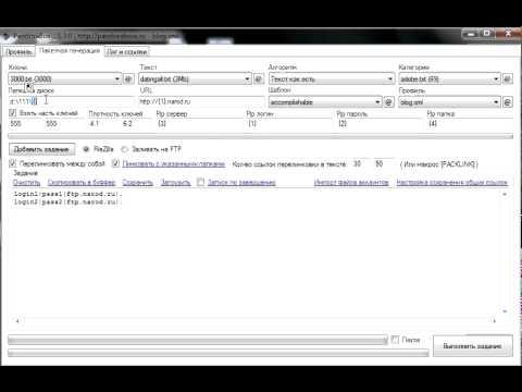 PandoraBox: Импорт аккаунтов фрих в дорген