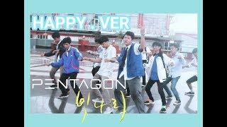 [ KPOP IN PUBLIC CHALLENGE ] PENTAGON (펜타곤) - SHINE (빛나리) Dance Cover By PENTAKILL