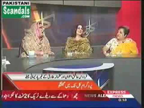 Pakistani ladies politicians nude talk