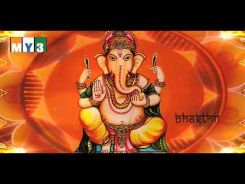 Lord Ganesh Songs - Gajananam Bhoota Ganadhi Sevitam- Ganesha...