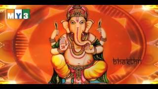 Lord Ganesh Songs - Gajananam Bhoota Ganadhi Sevitam- Ganesha Sloka - BHAKTI SONGS