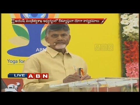 CM Chandrababu speech at  International Yoga Day Celebrations in Vijayawada