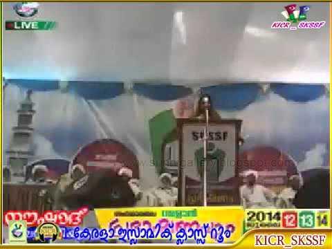 Mannarkkad Ramadan Prabashanam - Noushad Baqavi - Day 3 video