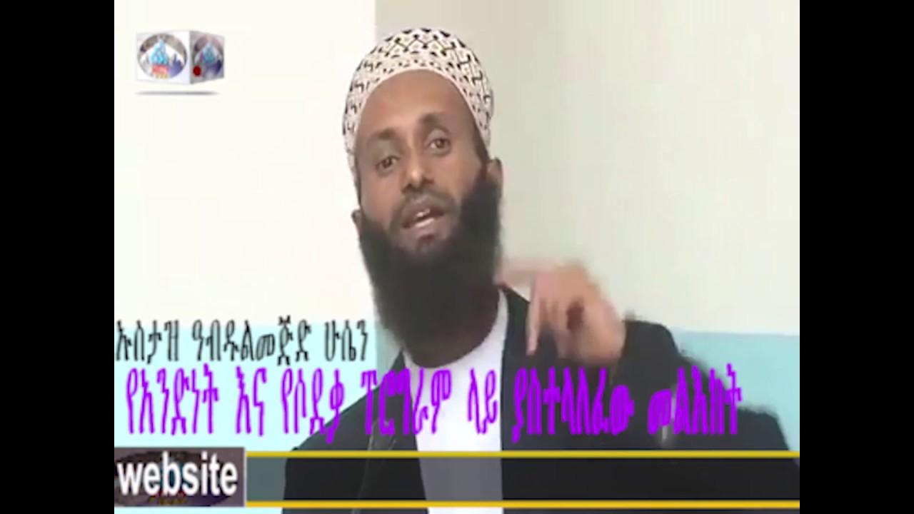 Ustaz abdul mejid be sedeqana andent lay