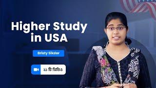 Higher Study in USA (Undergraduate)