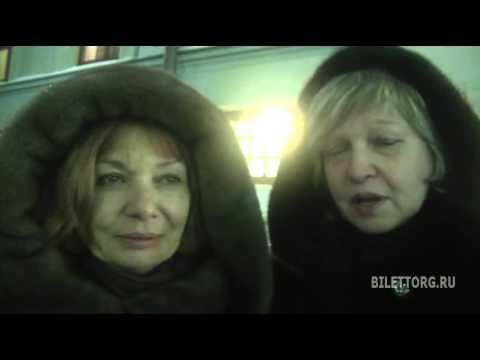 Дворянское гнездо отзывы, МХТ им. Чехова 23.01.2013