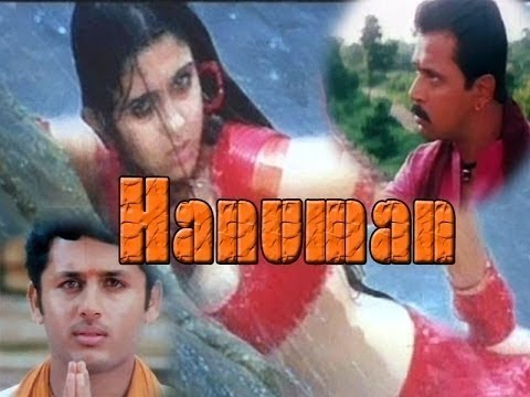 Hanuman  Tamil Movie  Video Jukebox  Charmme Kaur  Nithin Arjun [hd] video