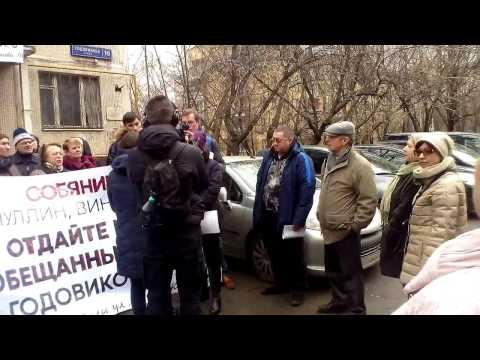 Обман переселенцев уже начался! Скоро - во всех хрущевках Москвы!