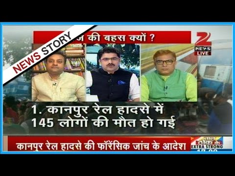Panel discussion on Kanpur train accident