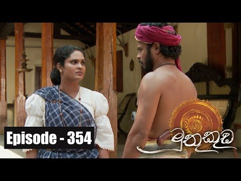 Muthu Kuda | Episode 354 14th June 2018