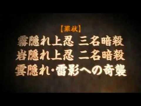 火影忍者劇場版8疾風傳之血獄預告片
