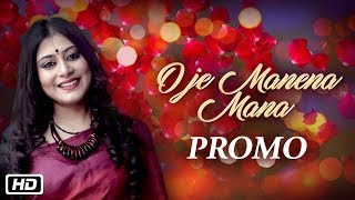 O Je Manena Mana | Promo | Priyangbada Banerjee | New Bengali Classical Love Song