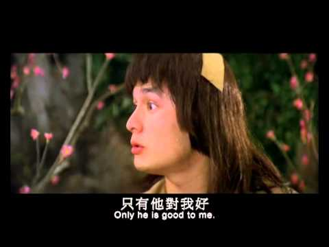 Brave Archer And His Mate 神鵰俠侶 (1982) **Official Trailer** by Shaw Brothers