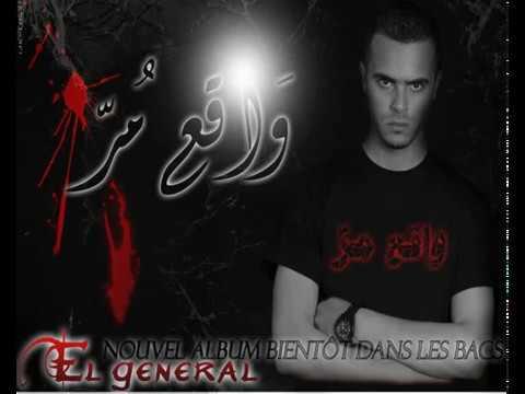 image vidéo EL GENERAL-واقــع مــــرّ-NEW 2012