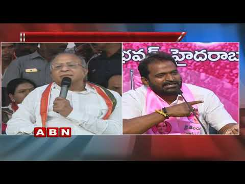 TRS leader Srinivas Goud Strong counter To Congress leader Jaipal Reddy Comments