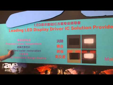 ISE 2016: SUMACRO Showcases Driver IC Solution for LED Displays