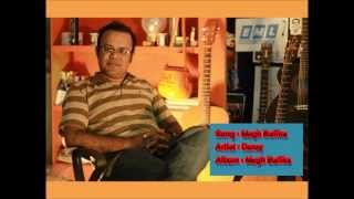 Megh Balika - Duray