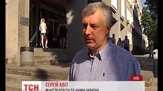 В Україні стартувала цьогорічна вступна кампанія - (видео)