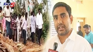 Minister Nara Lokesh's Review Over The Cyclone Affected Areas in Srikakulam Dist