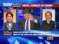 The Newshour Debate: Lokpal:Symbolic or strong? - Full Debate (17th Dec 2013) klip izle