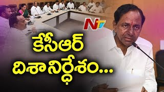 CM KCR Holds Meeting with MPs over TRS Strategy in Parliament Sessions | NTV