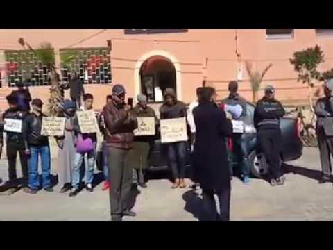 احتجاج أمام مقر جماعة تيوغزة بسيدي إفني للمطالبة بالماء والنقل