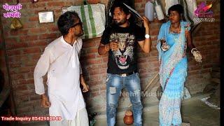 Neha music world | आटा साने गईलु त गिल कई दिहलु | khesari 2, Neha ji | Chirkut ji | Bhojpuri Comedy
