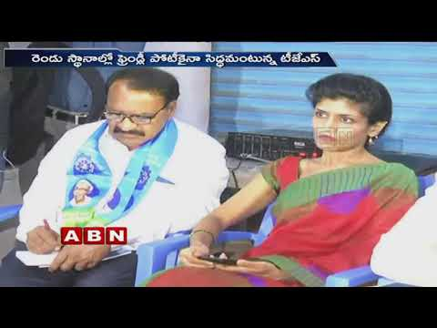 Seat sharing with Congress | TJS  demands 12 seats | ABN Telugu