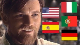 """HELLO THERE"" IN MULTIPLE LANGUAGES"
