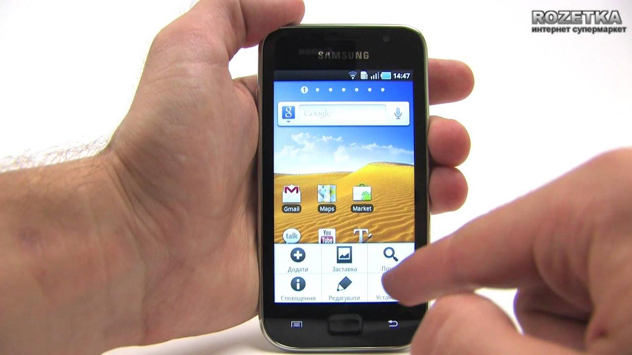 Характеристики смартфон samsung galaxy s gt-i9003 4 гб