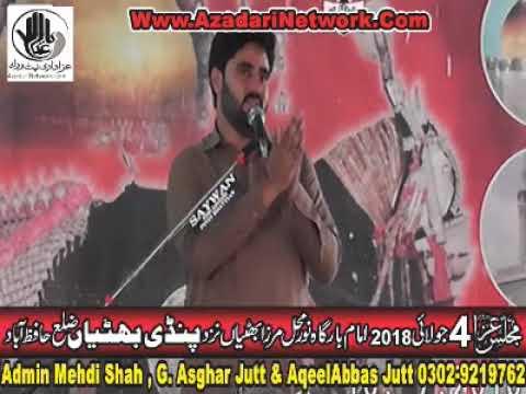 Zakir Aun Sabbir Shah 4 july 2018 Mirza Bhatiya