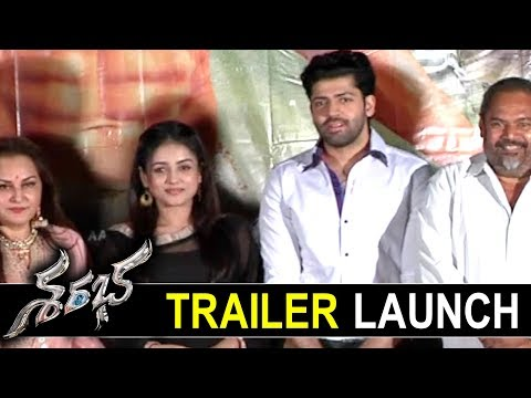 Sarabha Movie Trailer Launch Event | Aakash Sehdev | Mishti | 2018 Latest Telugu Movie