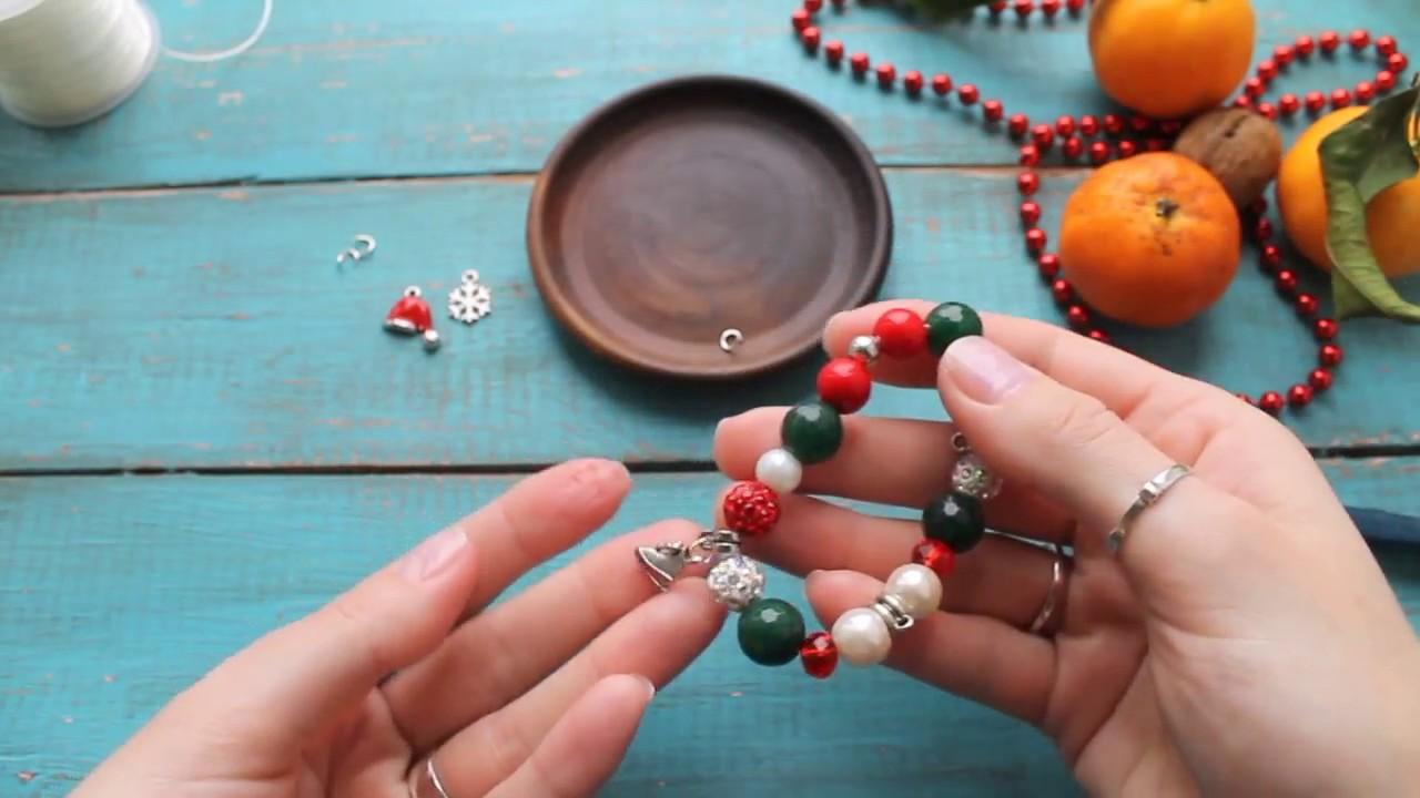 Новогодние браслеты своими руками