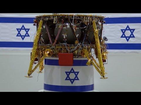 """רגעי השיגור של החללית הישראלית """"בראשית"""""""