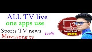 Live tv  all sports ,news tv,or movi and song tv all tv use one apps for android phone  100% bangla